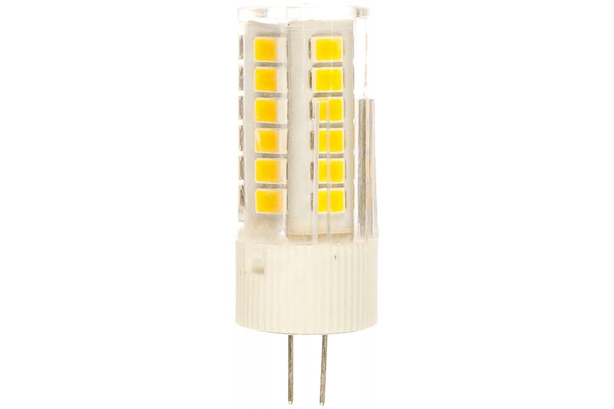 Светодиодная лампаIN HOME LED-JC-VC 3Вт12ВG4 3000К270Лм 4690612019789