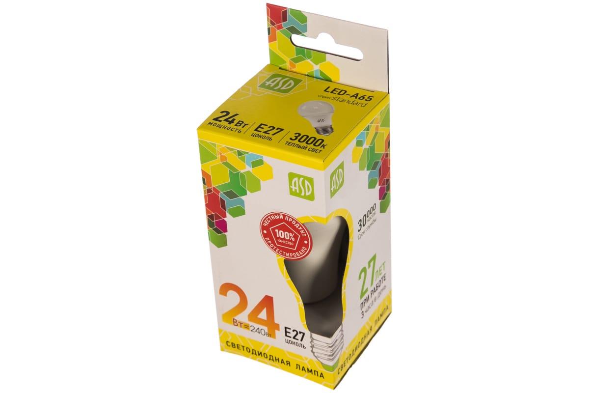 Лампа ASD сд LED-A65-std 24Вт 230В Е27 3000К 2160Лм 4690612014265