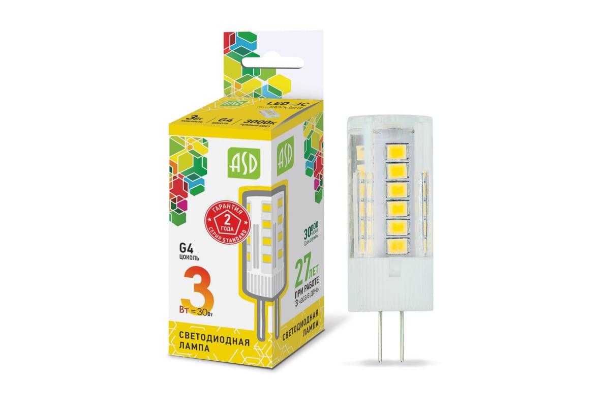 Лампа ASD сд LED-JC-std 3Вт 12В G4 3000К 270Лм 4690612004624