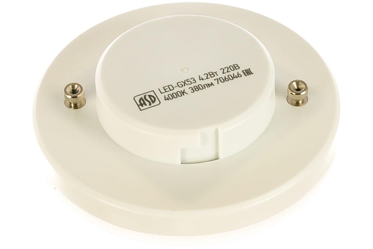 Лампа ASD сд LED-GX53-std 4.2Вт 230В 4000К 380Лм 4690612005065
