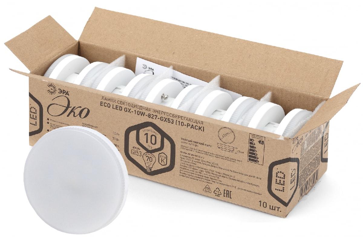 Светодиодная лампа ЭРА ECO LED GX-10W-840-GX53 10-PACK таблетка 10Вт GX53 Б0036550