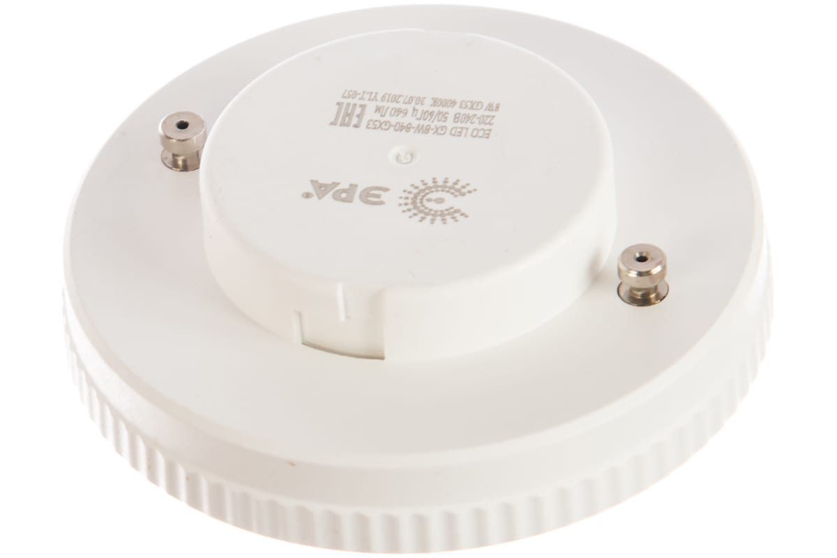 Светодиодная лампа ЭРА ECO LED GX-8W-840-GX53 10-PACK  таблетка 8Вт GX53 Б0036548