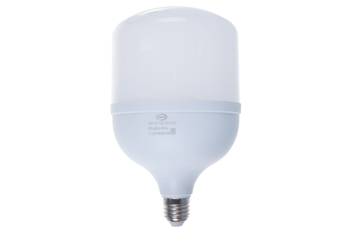 Светодиодная лампа высокой мощности IONICH ILED-SMD2835-Т125-50-4500-220-65-E27 1344 1508