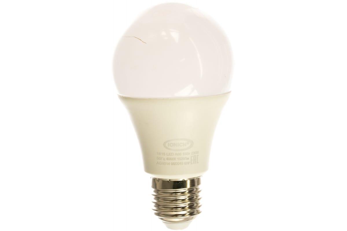 Светодиодная лампа IONICH общего назначения ILED-SMD2835-A60-18-1500-230-4-E27 0154 1615
