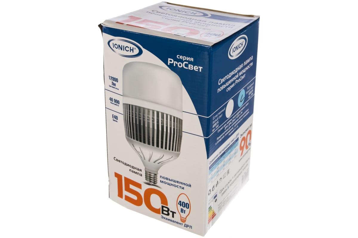Светодиодная лампа IONICH высокой мощности ILED-SMD2835-Т168-150-12800-220-4-E40 1145 1503