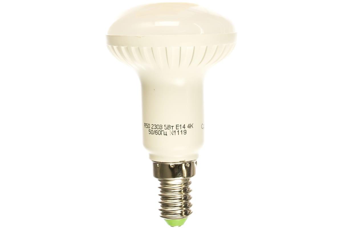 Светодиодная лампа NAVIGATOR 94 136 NLL-R50-5-230-4K-E14 5Вт 4000К 94136 209681
