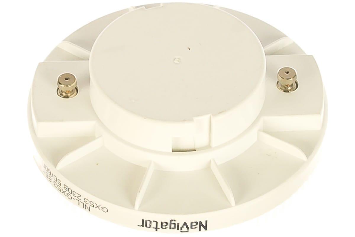Светодиодная лампа NAVIGATOR NLL-GX53-8-230-4K 8Вт таблетка 4000К 220-240В 71363 404289