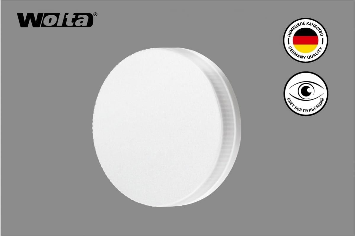 Лампа WOLTA LED 25Y75R7.5GX53