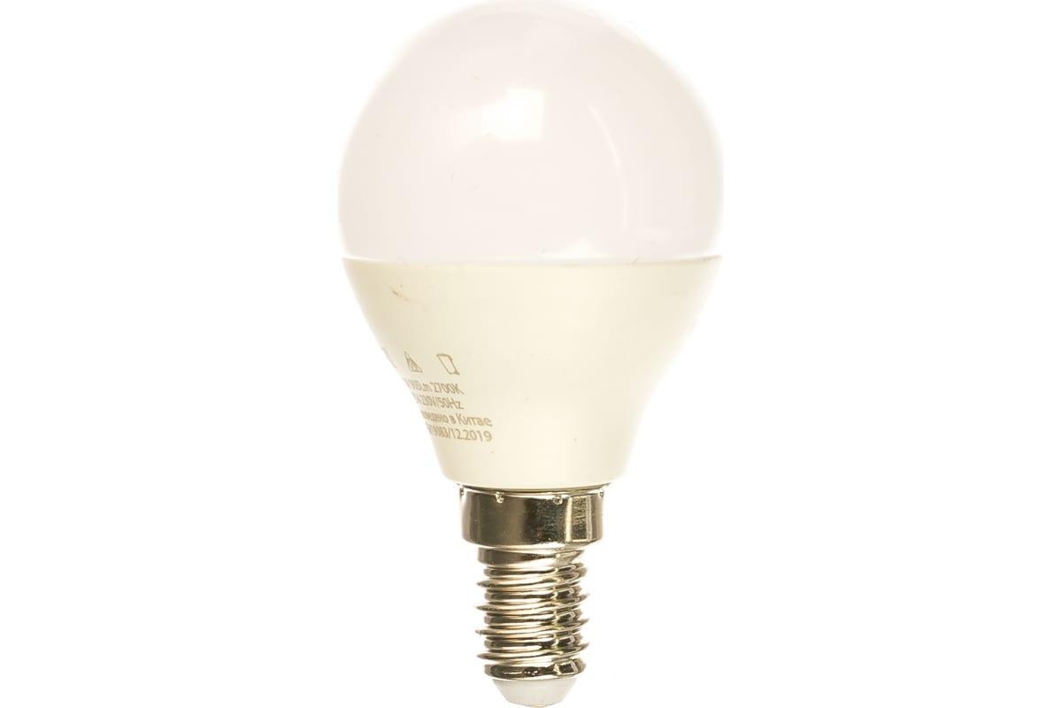 Светодиодная лампа SAFFIT 11W 230V E14 2700K SBG4511 55136