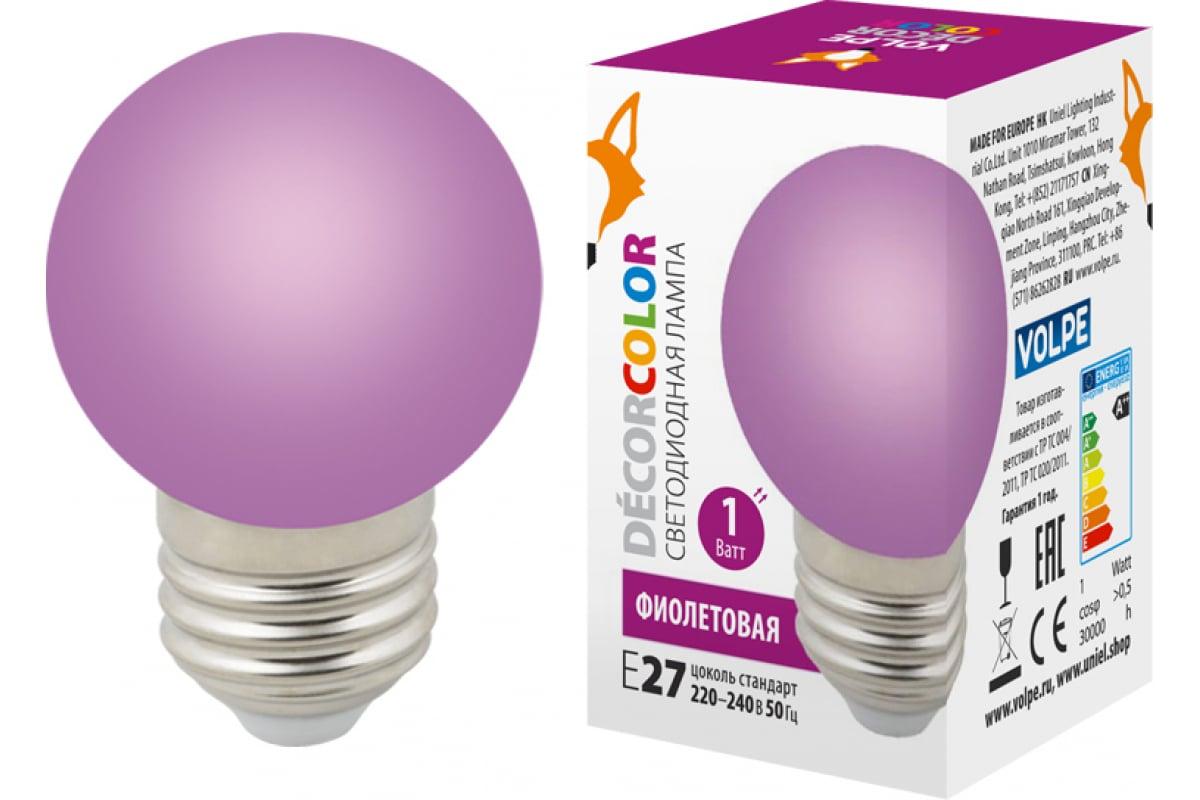 Декоративная светодиодная лампа Volpe LED-G45-1W/PURPLE/E27/FR/С UL-00005652