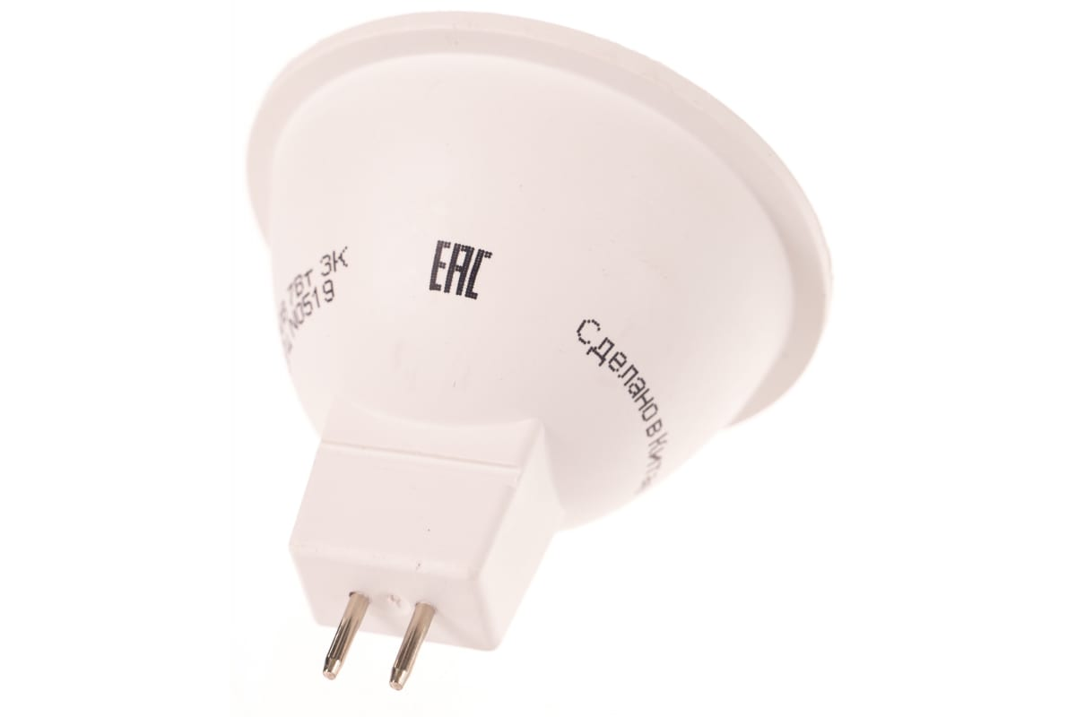 Лампа ОНЛАЙТ OLL-MR16-7-230-3K-GU5.3 71640