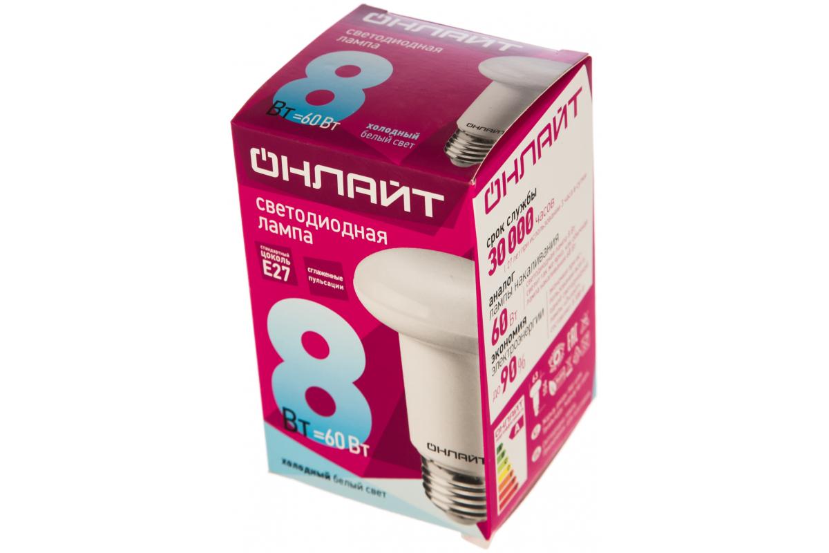 Лампа ОНЛАЙТ OLL-R63-8-230-4K-E27 71654