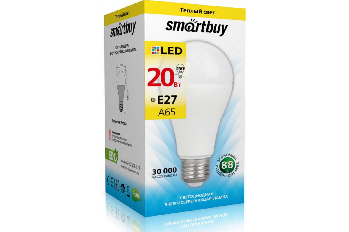 Светодиодная лампаSmartbuy LED A6520W/3000/E27 SBL-A65-20-30K-E27