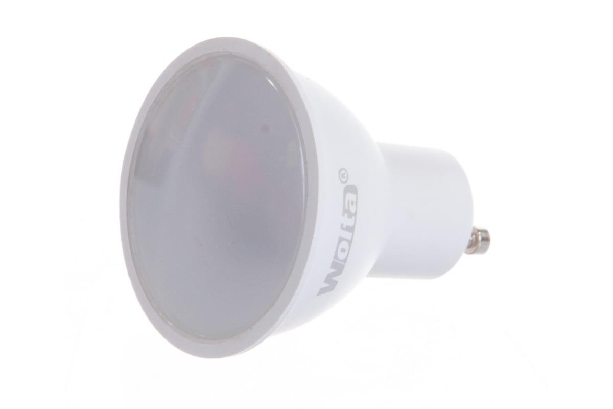 Лампа Wolta LED 25YPAR16-230-5GU10