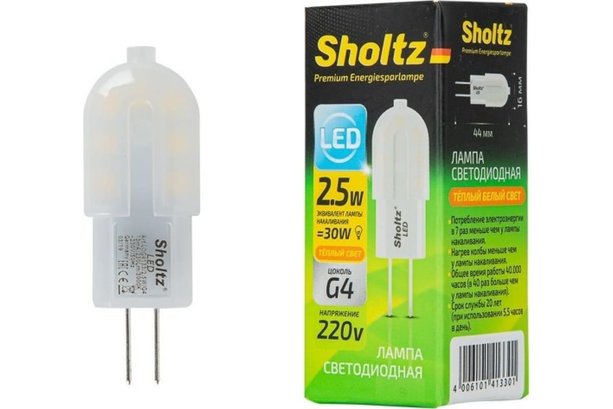 Светодиодная лампа Sholtz капсула 25Вт G4 3000К JC 220-240В пластик LOG4133