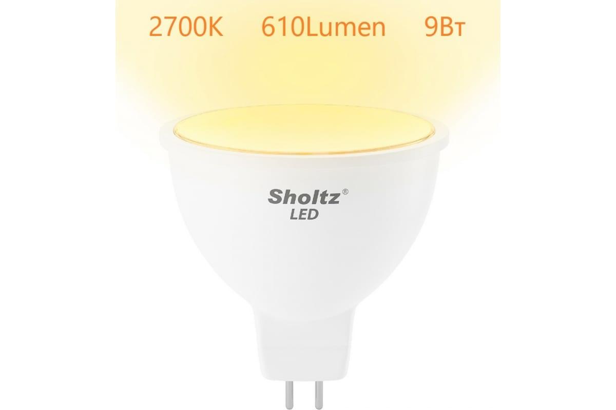 Светодиодная лампа Sholtz софит 9Вт GU5.3 2700К MR16 220-240В пластик LMR3134