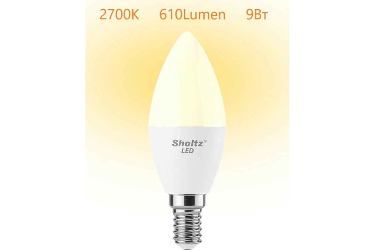 Светодиодная лампа Sholtz свеча 9Вт E14 2700К C37 220-240В пластик LEC3129