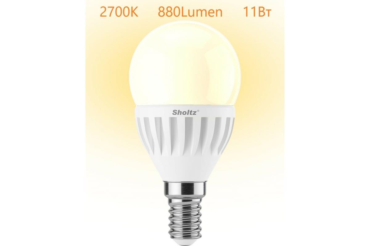 Светодиодная лампа Sholtz шар 11Вт E14 2700К G45 175-265В керамика + пластик LEB3061