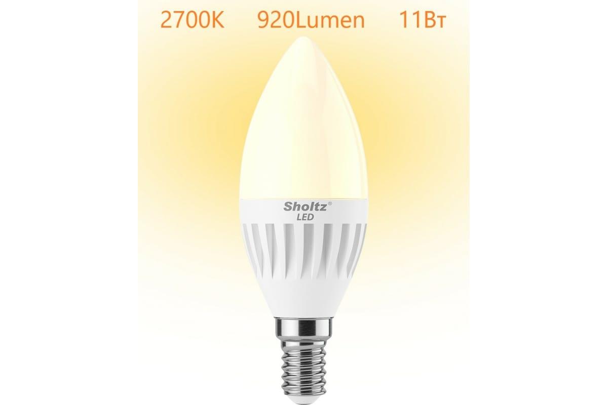 Светодиодная лампа Sholtz свеча 11Вт E14 2700К C37 220-240В керамика + пластик LEC3173