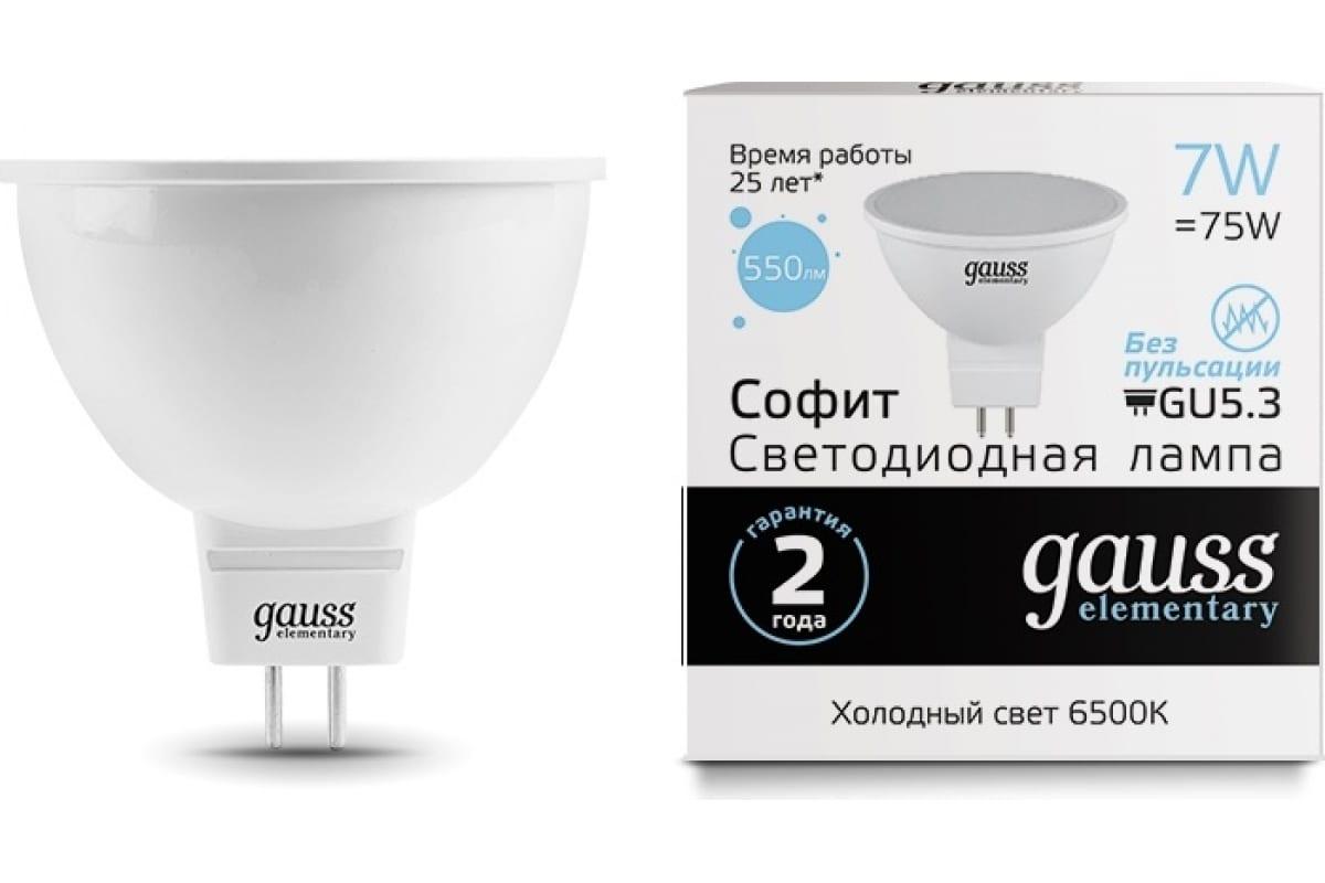 Лампа Gauss LED Elementary MR16 GU5.3 7W 570lm 6500K 13537