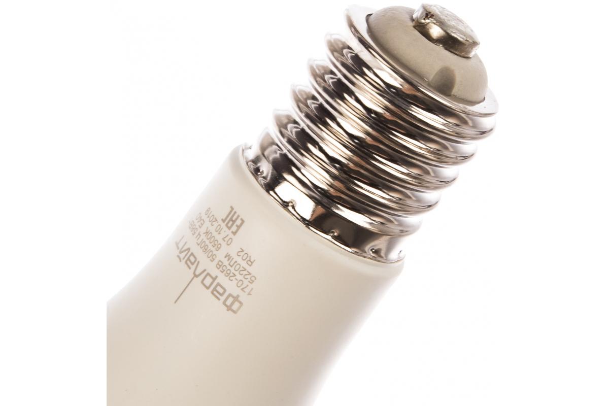Светодиодная лампа Фарлайт 360 58Вт 6500К Е40 FAR000079