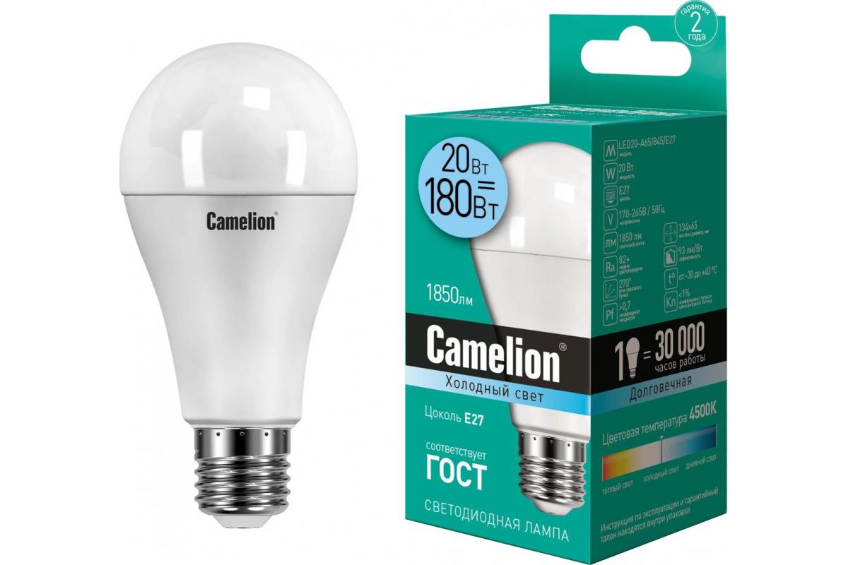 Электрическая светодиодная лампа Camelion LED20-A65/845/E27 20 Вт 220 В 13165