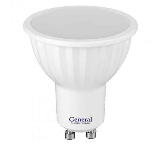 Купить светодиодную лампу general lighting systems mr16-7w-gu10-660315 в Нижнем Тагиле - низкие цены, отзывы, быстрая доставка, гарантия