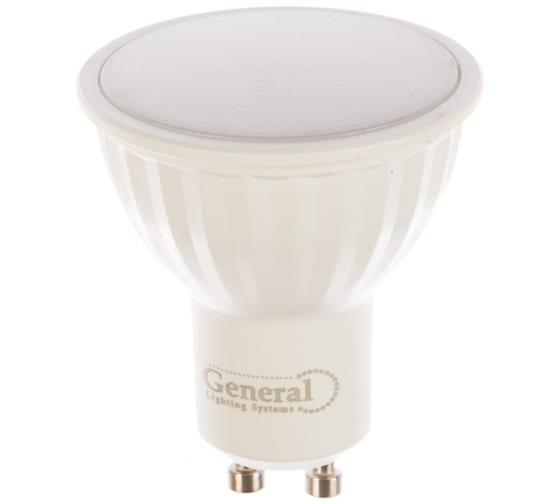 Светодиодная лампа General Lighting Systems MR16-7W-GU10-660310 - цена, отзывы, характеристики, фото - купить в Москве и РФ
