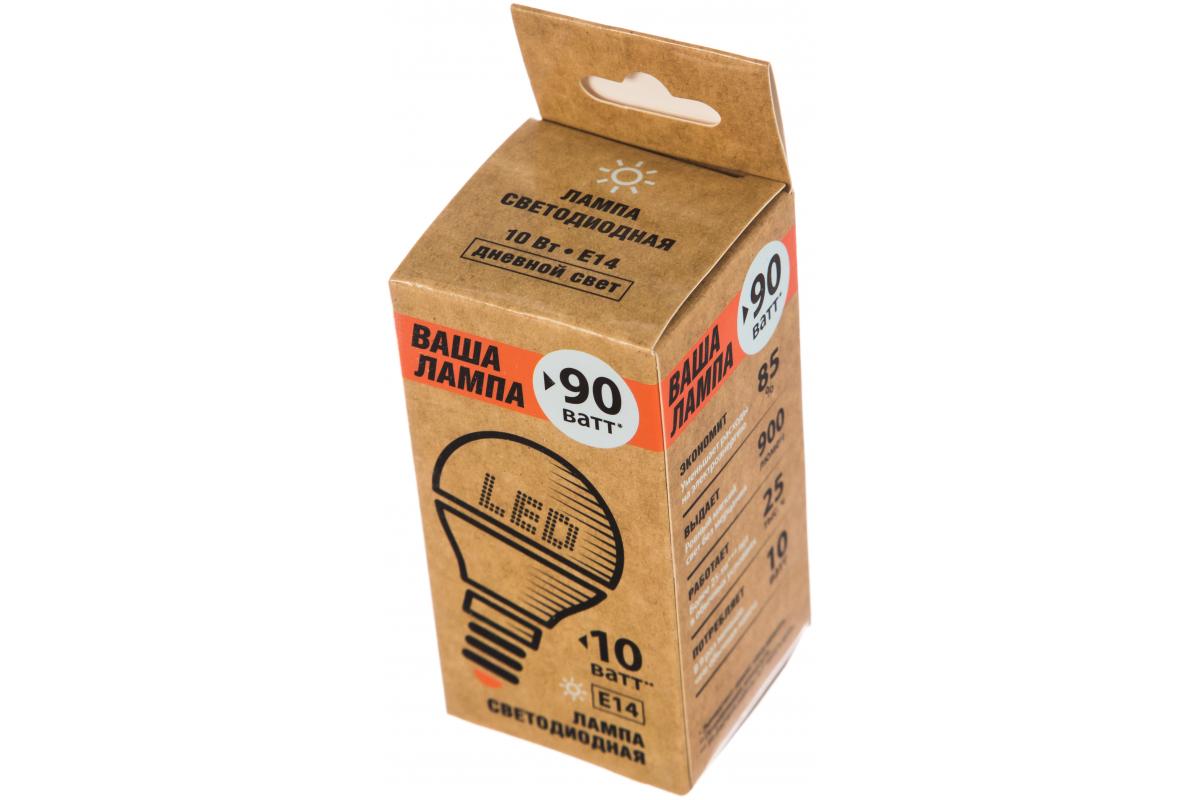 Лампа Ваша Лампа Globe LED 25S45GL10E14-P