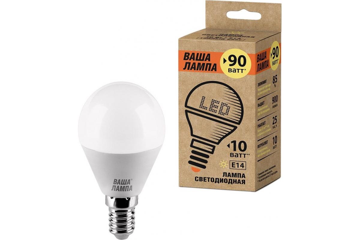 Лампа Ваша Лампа Globe LED 25Y45GL10E14-P