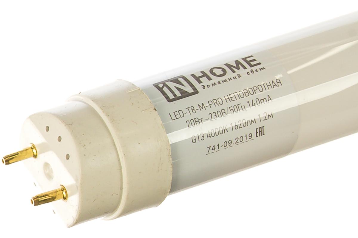 Светодиодная лампа IN HOME LED-T8-М-PRO 20Вт 230В G13 4000К 1620Лм 1200мм матовая 4690612030975