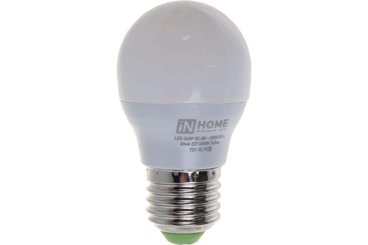Светодиодная лампа IN HOME LED-ШАР-VC 4Вт 230В Е27 6500К 360Лм 4690612030616