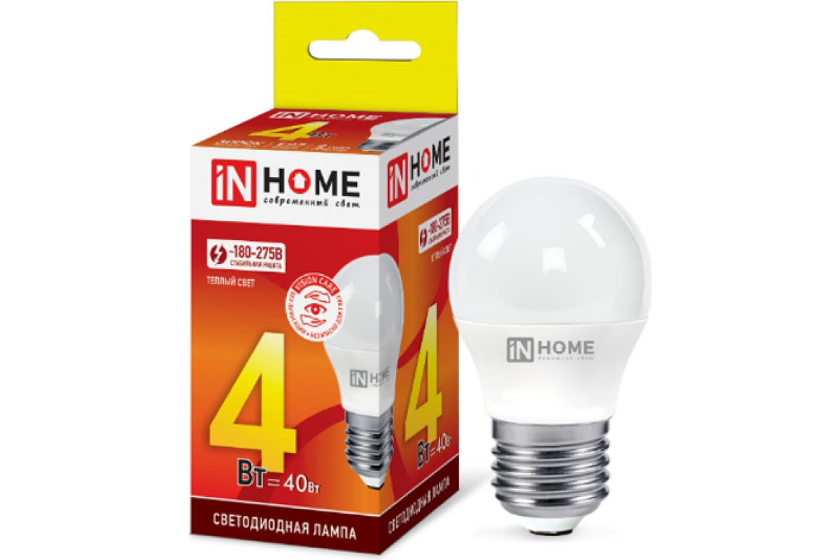 Светодиодная лампа IN HOME LED-ШАР-VC 4Вт 230В Е27 3000К 360Лм 4690612030579