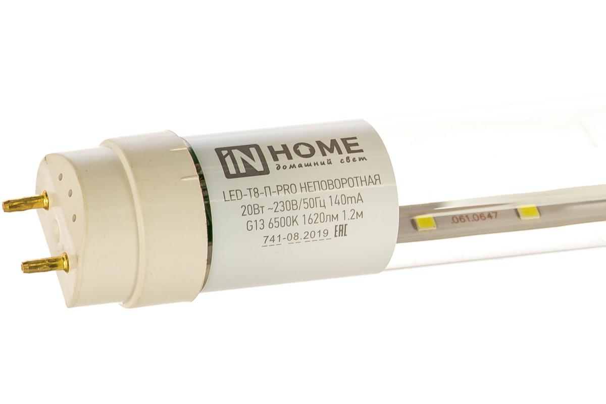 Светодиодная лампа IN HOME LED-T8-П-PRO 20Вт 230В G13 6500К 1620Лм 1200мм прозрачная 4690612031002