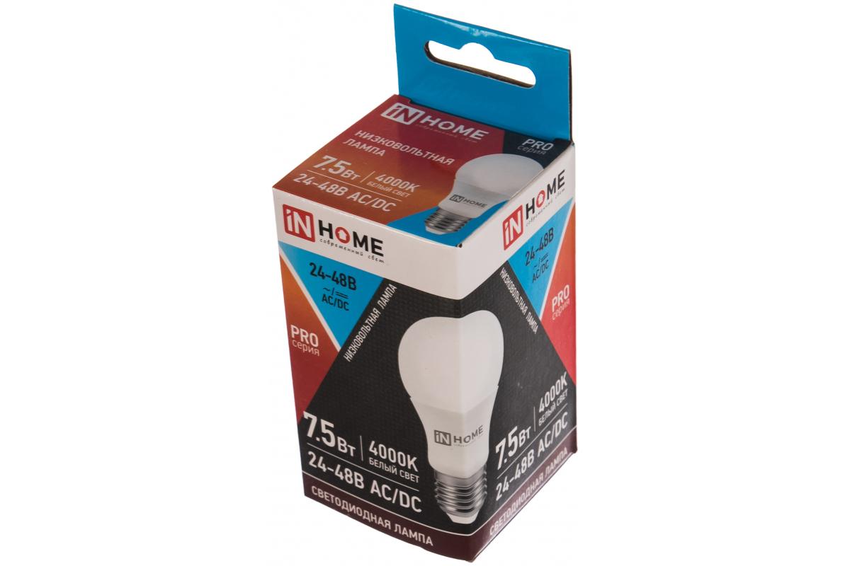 Светодиодная низковольтная лампа IN HOME LED-MO-PRO 75Вт 24-48В Е27 4000К 600Лм 4690612031521