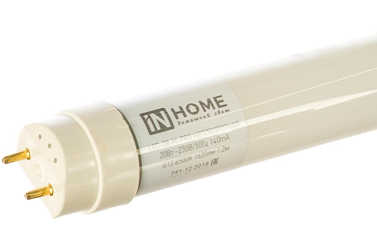 Светодиодная лампа IN HOME LED-T8-М-PRO 20Вт 230В G13 6500К 1620Лм 1200мм матовая 4690612030999