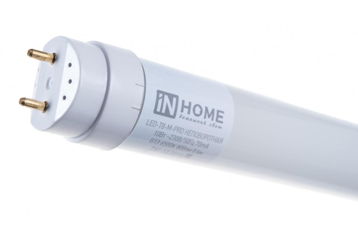 Светодиодная лампа IN HOME LED-T8-М-PRO 10Вт 230В G13 6500К 800Лм 600мм матовая неповоротная 4690612030906