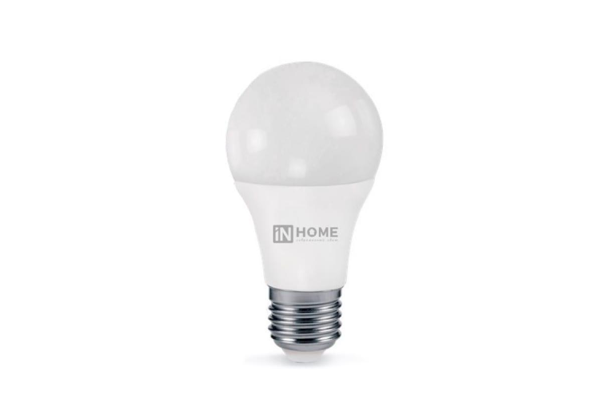 Светодиодная низковольтная лампа IN HOME LED-MO-PRO 75Вт 12-24В Е27 4000К 600Лм 4690612031545