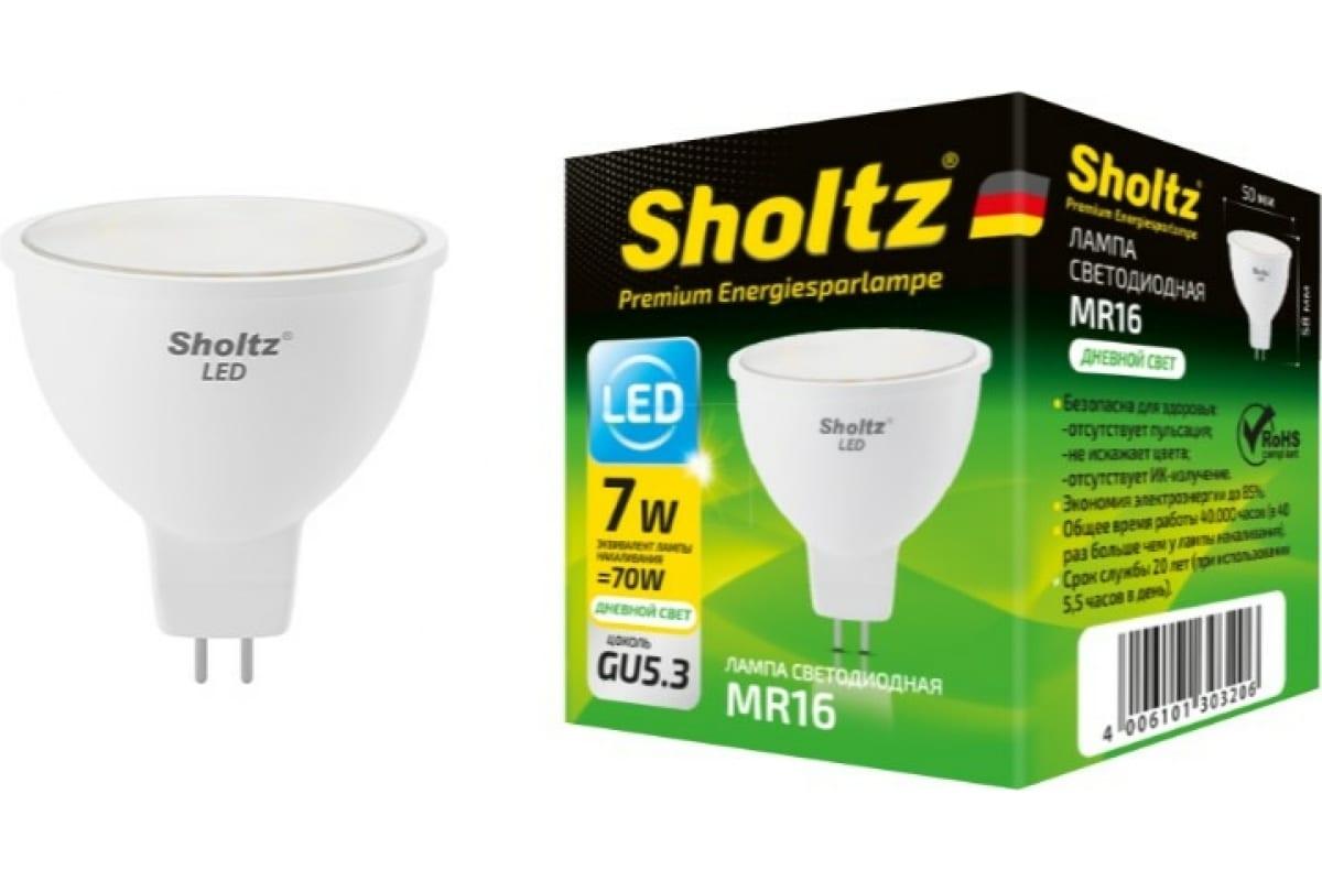 Светодиодная лампа Sholtz софит 7Вт GU5.3 4200К MR16 220-240В пластик LMR3032