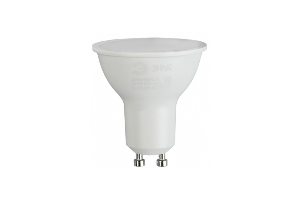 Светодиодная лампа ЭРА LED MR169W865GU10 R софитная 9 Вт холодный GU10 Б0045352