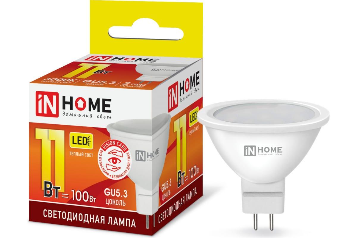 Светодиодная лампа IN HOME LED-JCDR-VC 11Вт 4690612020341
