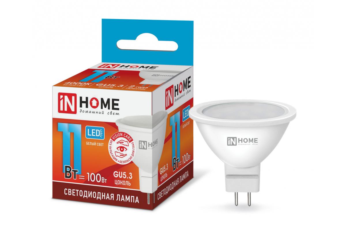 Светодиодная лампа IN HOME LED-JCDR-VC 11Вт 230В GU5.3 4690612020358