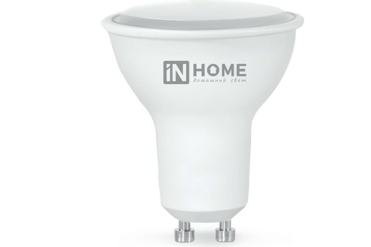 Светодиодная лампа IN HOME LED-JCDRC-VC 8Вт 230В GU10 4000К 600Лм 4690612023441