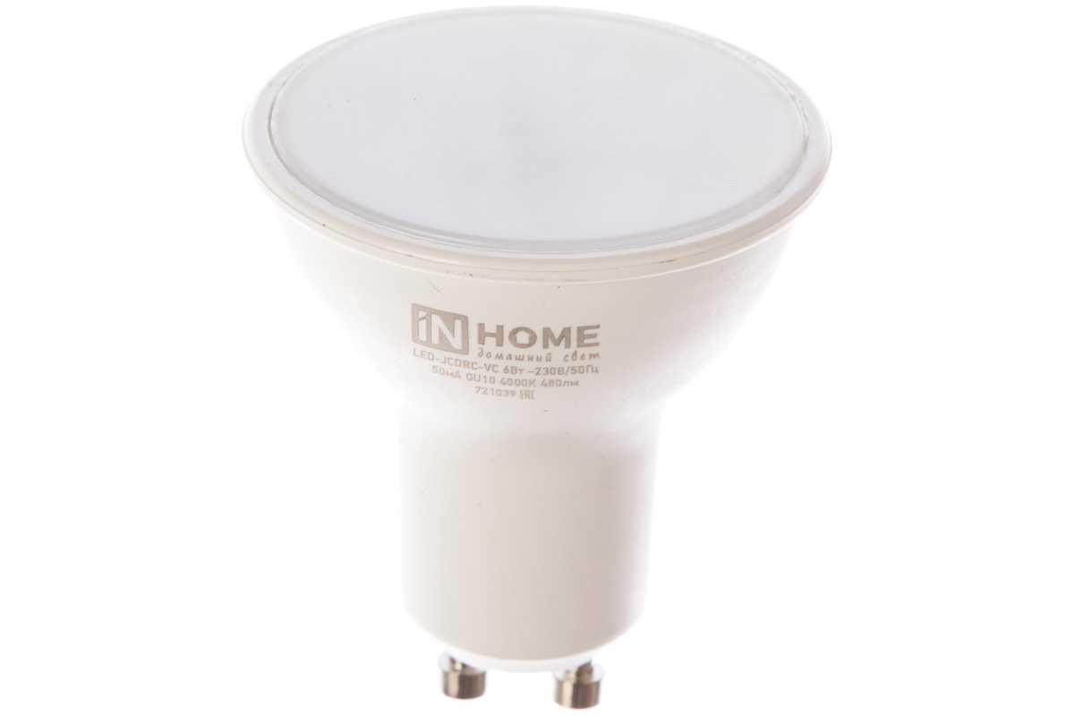 Светодиодная лампа IN HOME LED-JCDRC-VC 6Вт 230В GU10 4000К 480Лм 4690612023403