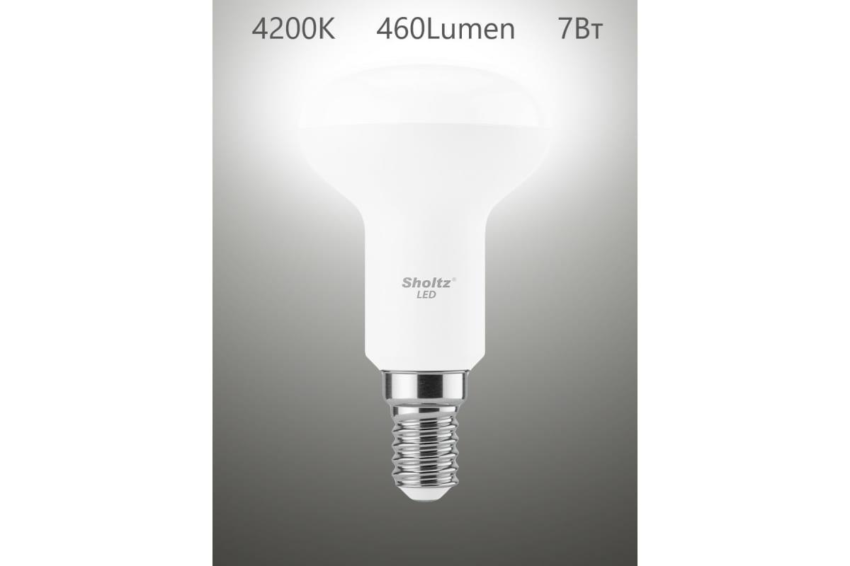 Светодиодная лампа Sholtz рефлектор 7Вт E14 4200К R50 220-240В пластик LER3145