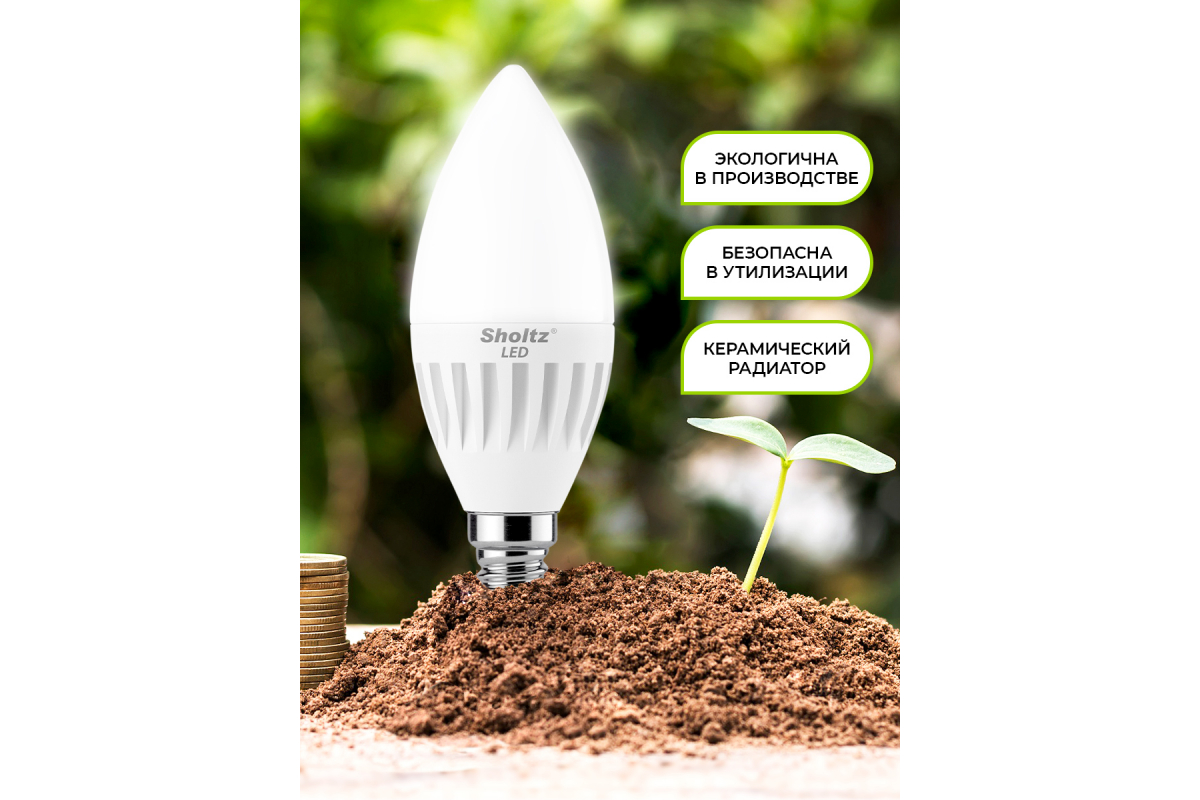 Светодиодная лампа Sholtz свеча 11Вт E14 4200К C37 175-265В керамика + пластик LOC4106