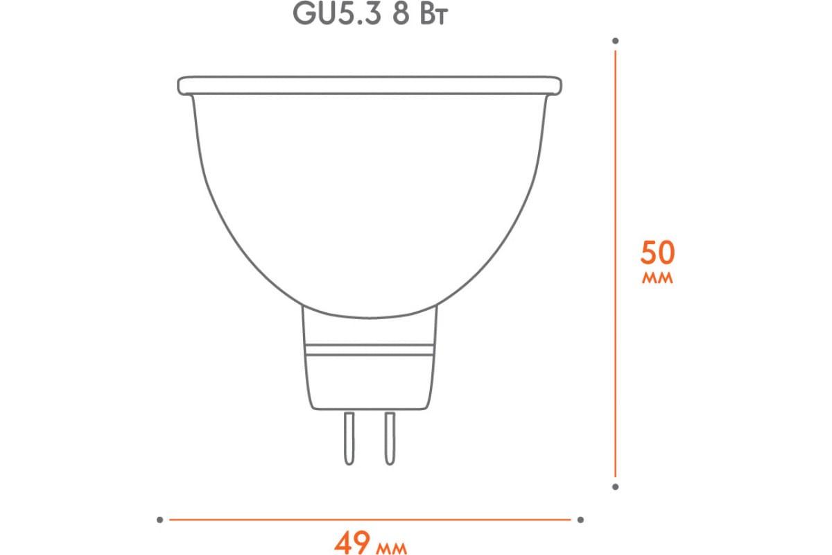 Лампа WOLTA LX MR16 GU5.3 8W 6500K 30WMR16-220-8GU5.3