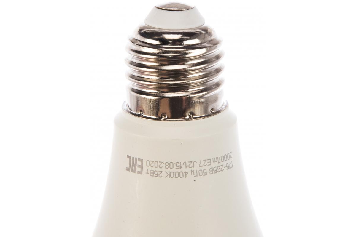 Светодиодная лампа Фарлайт А70 25Вт 4000К Е27 FAR000112