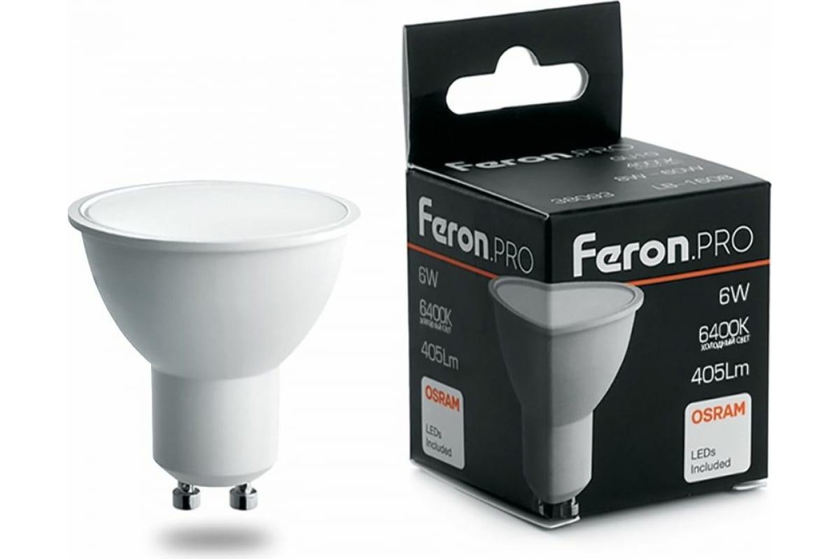 Светодиодная лампа FERON PRO LB-1606 GU10 6W 6400K OSRAM LED 38088