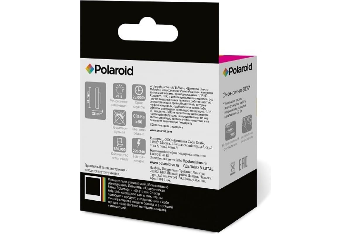 Светодиодная лампа Polaroid 220V GX 5W 3000K GX53 350lm PL-GX5353
